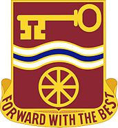40 Support Battalion DUI