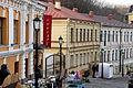 80-385-0034 Andriyvsky 22 A.jpg