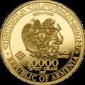 AM-Noah's Ark-gold-2017-10000dram.png