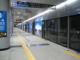 AREX Gimpo Airport Station Local Service Tracks Platform.jpg