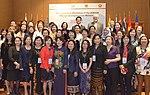 ASEAN Women Entrepreneurs' Network (13962669401).jpg