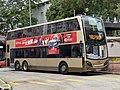 ATENU779 KMB 968 12-08-2020.jpg