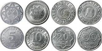 Azerbaijani manat - Qəpik coins of the second manat