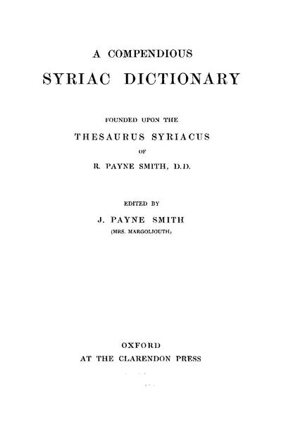 File:A compendious Syriac Dictionary.pdf