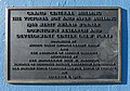 A plaque at Victoria Paper Box Building, Victoria, British Columbia, Canada 12.jpg