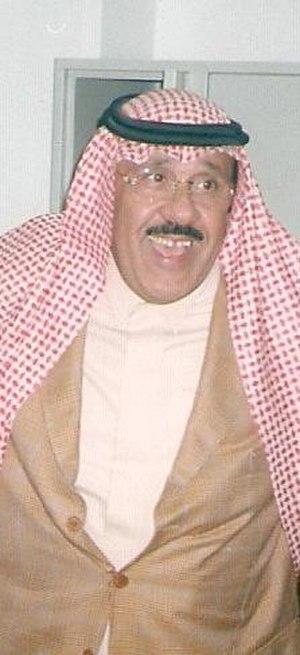 Abdul Rahman bin Saud Al Saud