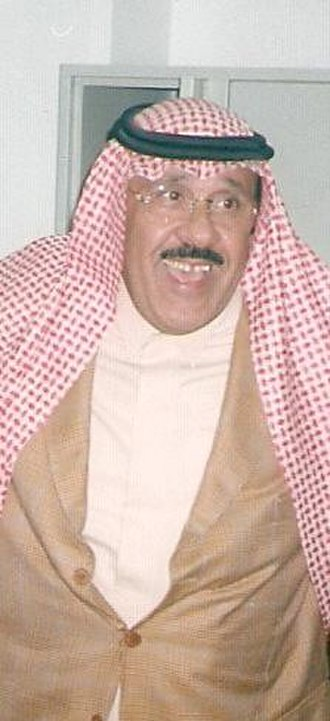 Al-Nassr FC - Abdul-Rahman bin Saud bin Abdul-Aziz, Al-Nassr president for more than 39 years.