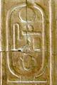 Abydos KL 12-01 n59.jpg