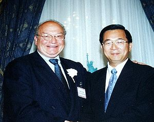 Gary Ackerman - Gary Ackerman with former Republic of China (Taiwan) President, Chen Shui-bian.