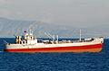 Aegina II.jpg
