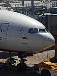 Aeroflot 777-300 VP-BQD at HKG (28389863551).jpg