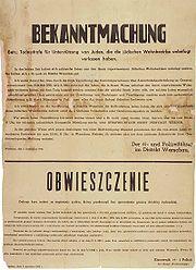 Afisz-kara śmierci za pomoc Żydom