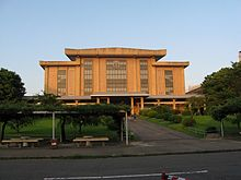 Admittance into Sophia University? (Jochi Daigaku)?