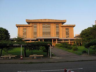 Aichi Gakuin University - Aichi Gakuin University