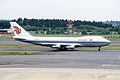 Air China Boeing 747-2J6B(M) (B-2450-23746-670) (26016276966).jpg