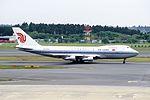 Air China Boeing 747-2J6B(M) (B-2450-23746-670) (26016276966).jpg