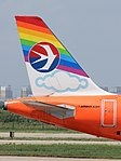 Airbus A320-232, China Eastern Airlines JP7397333.jpg