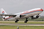 Airbus A330-243, China Eastern Airlines JP7391008.jpg