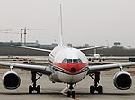 Airbus A330-343X, China Eastern Airlines AN1901273.jpg