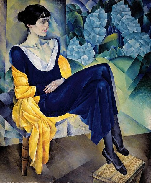 """Portrait of Anna Akhmatova"" by Nathan Altman"