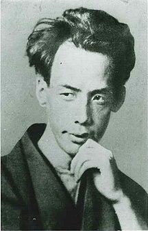 Ryūnosuke Akutagawa Japanese writer