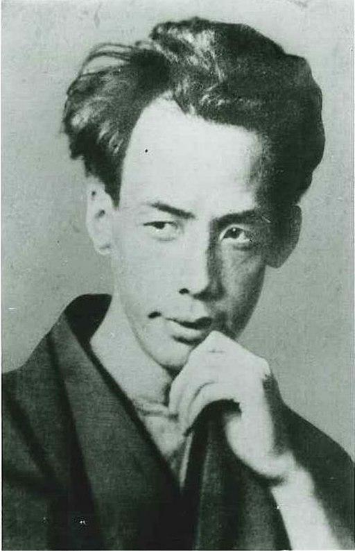 Akutagawa Ryunosuke photo2