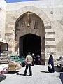 Aleppo Qunnesrin gate.jpg