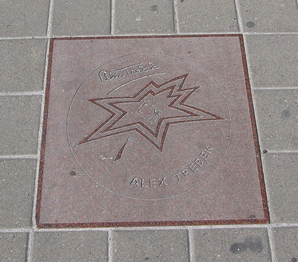 Alex Trebek Star on Walk of Fame