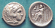 Silver coin of Alexander (336-323 BCE). British Museum.