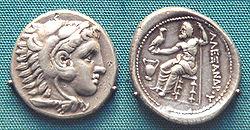 Büyük İskender adına basılmış madeni para