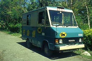 Yamato Transport - Image: Alexius East Timor Hilfslieferung Schulbus