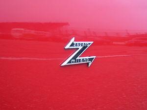 Zagato - Image: Alfa SZ Zagato badge