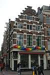 amsterdam - amstel 54 v2