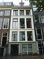Amsterdam - Amstel 61.JPG
