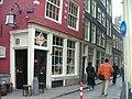 Amsterdam - Netherlands (5131969090).jpg