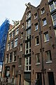 Amsterdam - Prinsengracht 203.JPG