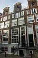 Amsterdam - Prinsengracht 835.JPG