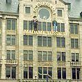 Amsterdam 1992 - panoramio.jpg