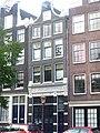 Amsterdam Brouwersgracht 32.JPG