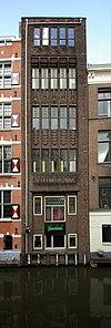 amsterdam gebouw batavia 006