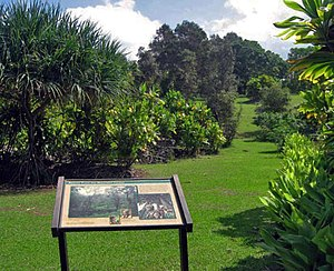 Amy B. H. Greenwell Ethnobotanical Garden - Interpretive sign at the garden