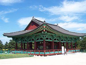 Donggung Palace and Wolji Pond in Gyeongju - Image: Anapji, S Korea