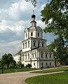 Andronikov Monastery (1).jpg