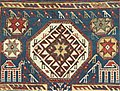 Antique Caucasian Baku Rug Symbology Bird.jpg