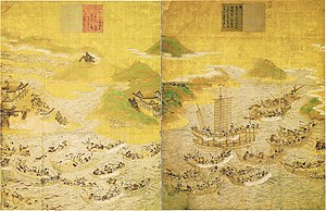 Shimonoseki - Battle of Dannoura in 1185