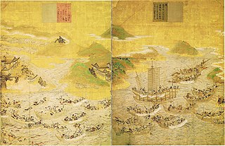 Battle of Dan-no-ura