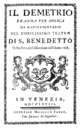 Antonio Gaetano Pampani - Demetrio - titlepage of the libretto - Venice 1768.png