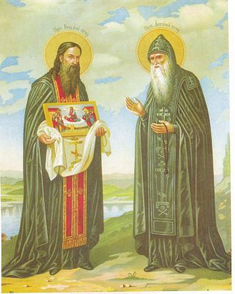 Order of Saint Basil the Great - Sts. Anthony and Theodosius