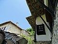 Architectural Detail - Ethnographic Museum - Berat - Albania - 06 (42466641042).jpg