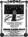 Are You a Mason (1915) - 1.jpg